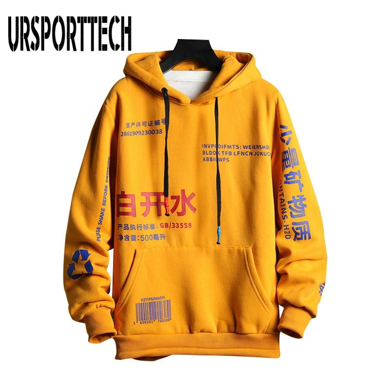 URSPORTTECH Mens Hoodies Fleece Fashion Harajuku Japanese Streetwear Hip Hop Sweatshirt Men Women Yellow Hoodie Sweatshirts Male sad tearing frog print basic hoodies women hooded sweatshirts harajuku hip hop hoodies sweatshirt japanese streetwear hoodie