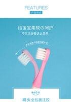 Набор зубных щёток (3 шт) #5