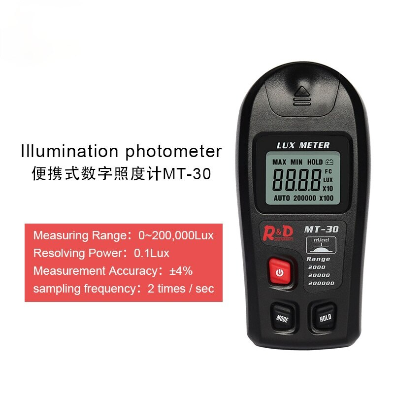 MT-30 Handheld Multifunction Digital Lux Meter 0.1-200000lux High Accuracy Luxmeter Portable Illuminance Meter ht 20 professional high accuracy digital gauss meter magnetic machine with magnetic field indicator digital gauss meter