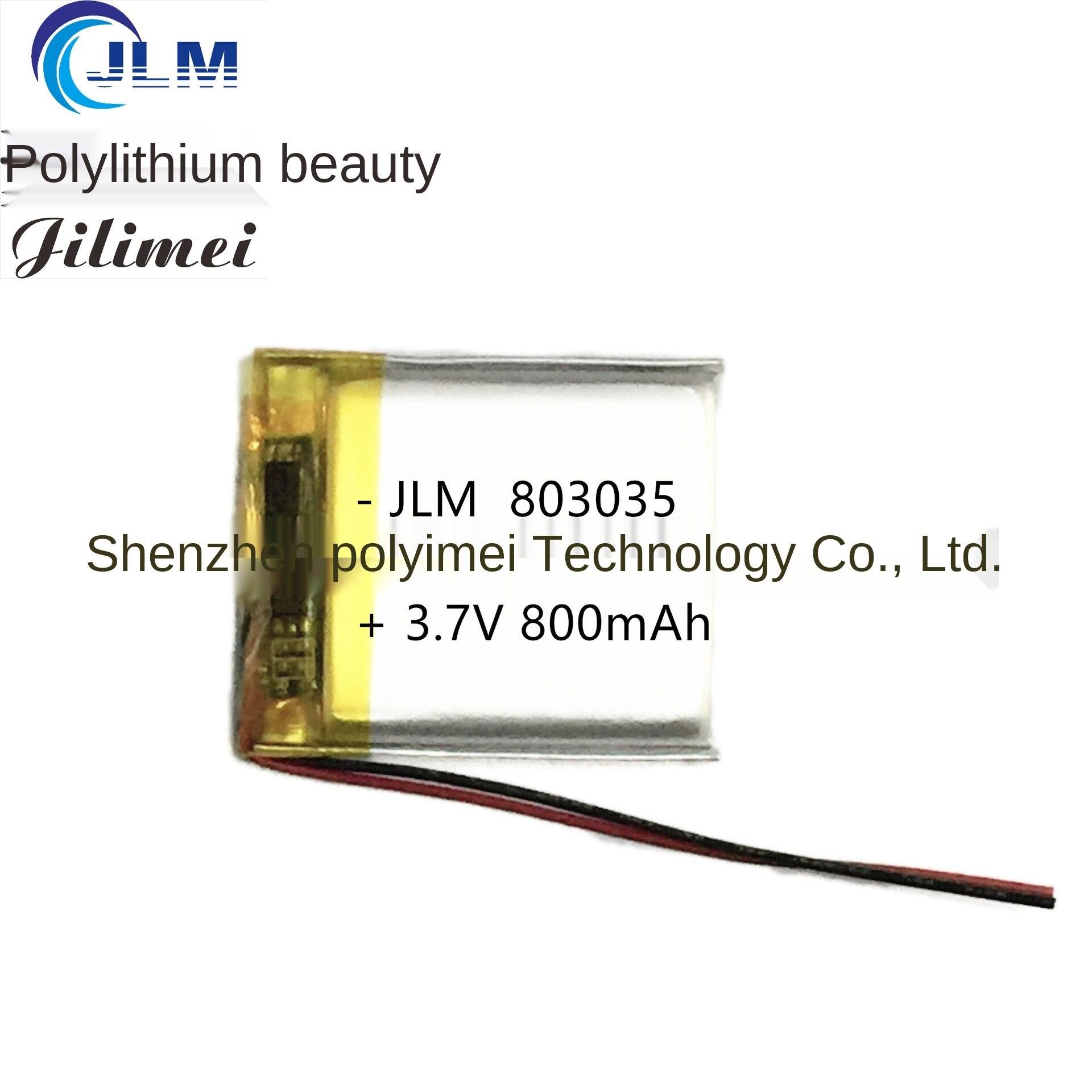 1PCS Women's Hydrator Battery Smart Cosmetics Li-polymer 902030-500mAh Battery A Product