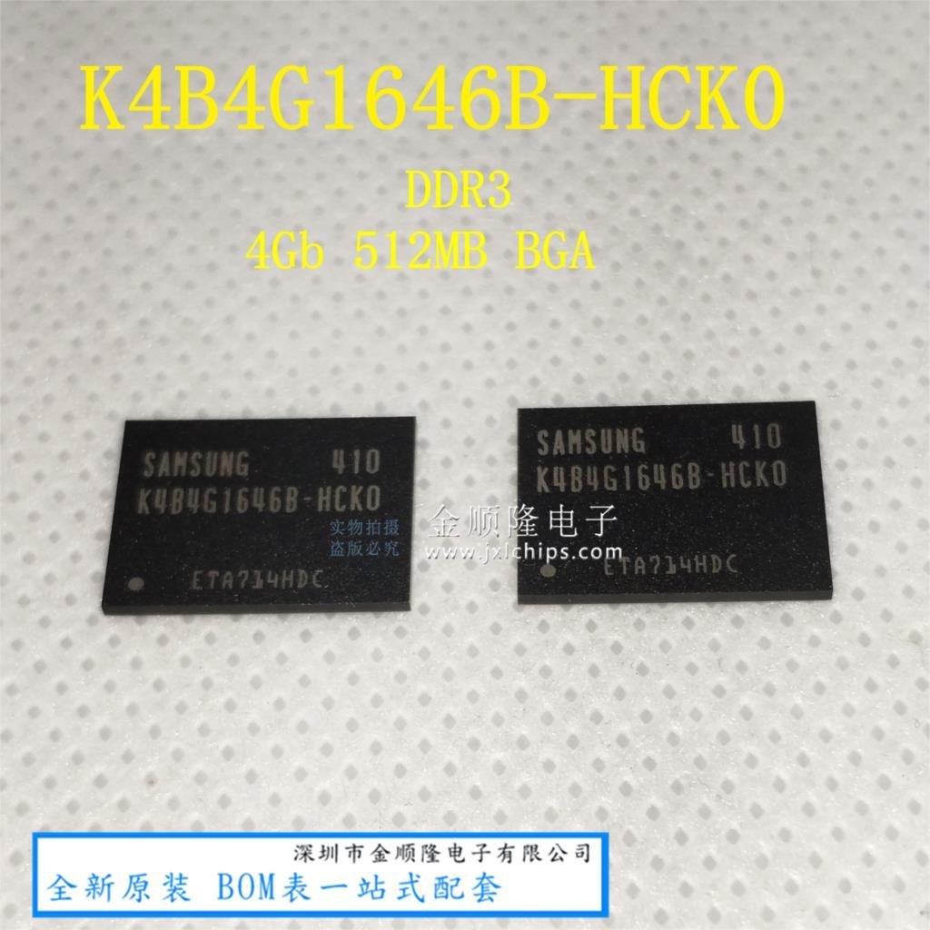 K4B4G1646B-HCK0 DDR3 K4B4G1646 4Gb 512MB