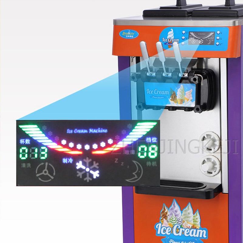 220V Commercial Ice Cream Maker Three Colors And Three Heads Fruit Dessert Machine Sweet Cone Milk Tea Shop Freezing Equipment