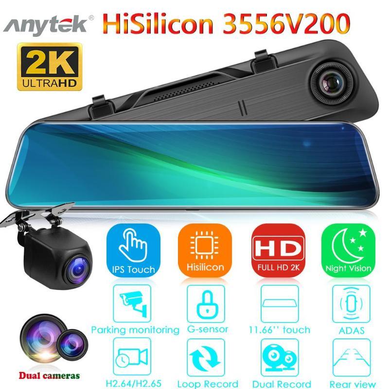 Anytek A9 Car DVR Camera Rearview Mirror Dashcam 11.66In Tourch Screen IPS Dual Lens ADAS Night Vision HD 1440p Video Recorder