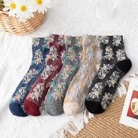 5 pairs women socks set kawaii retro flower print 2021 new winter korean preppy style japanese harajuku fashion meias mulher