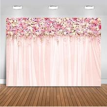 Mocsicka фоны для фотосъемки Свадебная вечеринка розовый цветочный цветок настенные шторы любовь свадебный душ фотостудия фотосессия