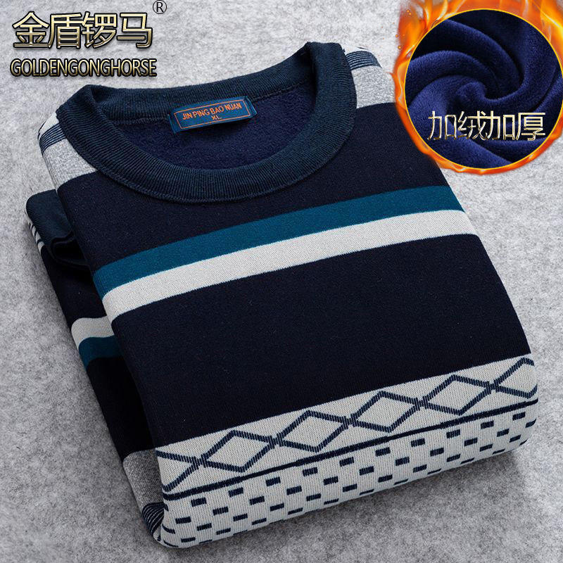 New plush sweater round neck thickened men's T-shirt middle-aged and young people's long sleeve T-shirt