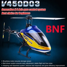 Original Walkera V450D03 BNF (without Transmitter) 6CH 3D 6-axis-Gyro Flybarless RC Helicopter With