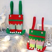 1pc Holiday Party Supplies Santa Gift Bag Xmas Candy Bag Christmas Elf Boots Cookie Bag Cute Shoppin