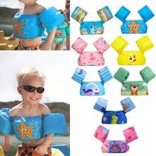 Baby Float Arm Sleeve Floating Ring Safe Life Jacket Buoyancy Vest Kid Swimming Equipment Armbands S