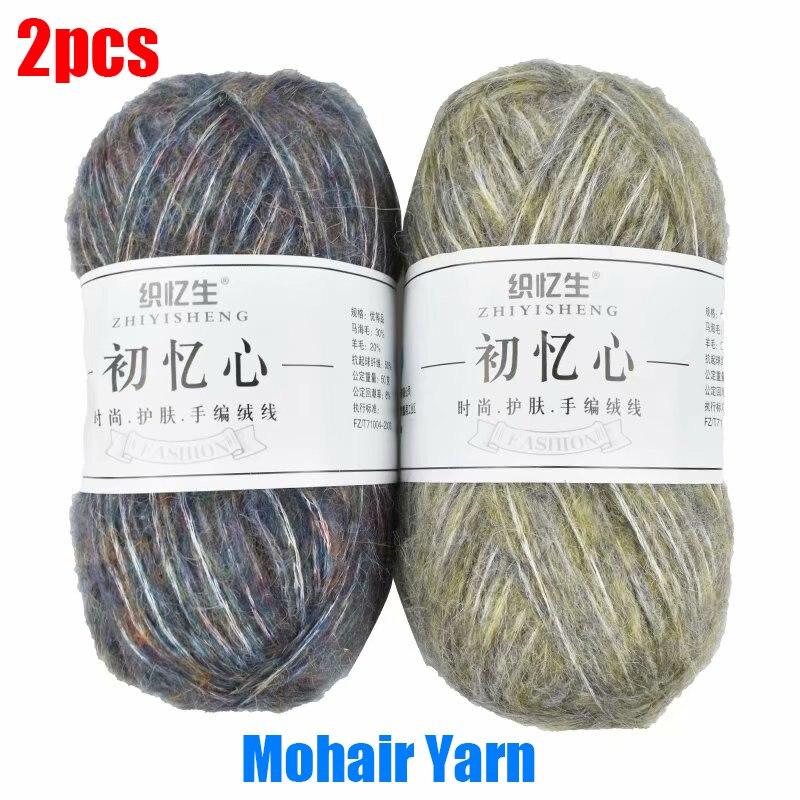 2pcs X50g Mohair Yarn Soft Fine Wool Crochet Yarn For Knitting Scarf Shawl Clothing Hat Delicate Smo