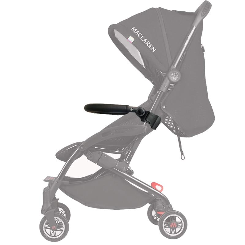 Аксессуары-для-детской-коляски-подлокотник-планка-для-коляски-в-стиле-maclaren-atom-поручни-для-бампера-коляски