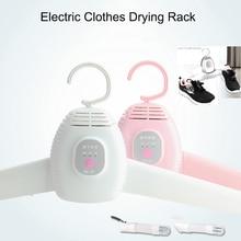 110V/220V Portable électrique vêtements étendoir pliable électrique vêtements chaussures séchage cintres vêtements sèche machine