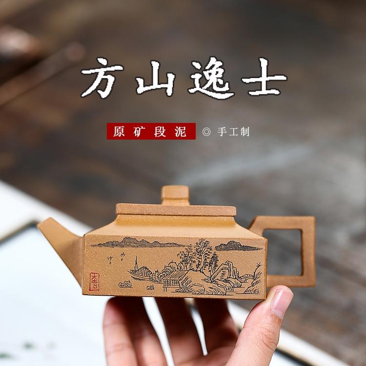 Yixing إناء فخار الأرجواني الشهيرة اليدوية الطين اللوحة الأصلي قسم الألغام ، إبريق الشاي Yishi والهدايا
