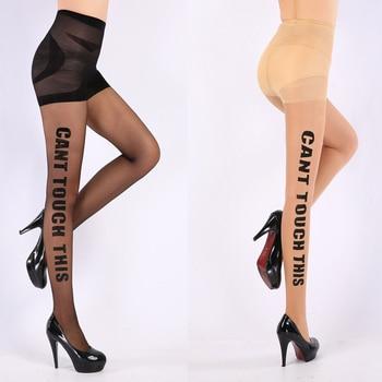 Fashion Women Black Sexy Fishnet Pantyhose Elastic Printing Letter Stockings Female Thin Mesh Fish Net Pantyhose Tights