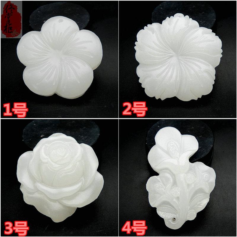 Colgante de flor de Jade blanco Natural, collar de amantes de la moda, regalos de joyería, meditación, relajación, curación, mujeres, hombre, regalo, cuerda gratis