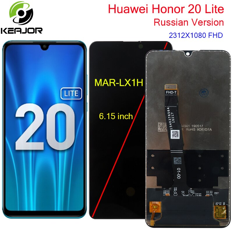 Для Honor 20 Lite ЖК-дисплей + сенсорный экран дигитайзер стеклянная панель аксессуар Замена для Huawei Honor 20 Lite дисплей MAR-LX1H