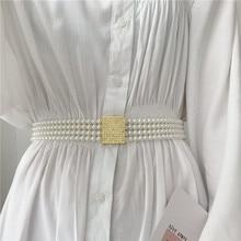 Elastic Pearl Belt Women's Versatile Dress Sweater Decoration Retro Sweet Cute Waist Seal Wide
