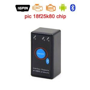 Image 4 - PIC1825K80 ELM327 USB V1.5 для чипа Ford FTDI с переключателем HS/MS OBD 2 CAN для автомобильного диагностического инструмента Forscan и elm 327 Версия usb