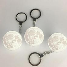 Portable 3D Print Moon Light Keychain Decoration Night Lamp Creative Gifts Support Dropshipping