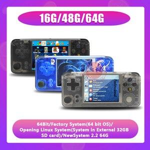 Image 1 - Rs 97 новое программное обеспечение 2,2 Ретро игра плюс годовщина видео игры 3000 игр Omron 16G rs97 семейный подарок consola Ретро ps1 IPS HD