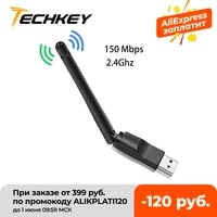 USB Wifi Adapter 150Mbps 2 4 ghz Antenna USB 802 11n g b Ethernet Wi-fi dongle usb lan Wireless Network Card PC wifi receiver