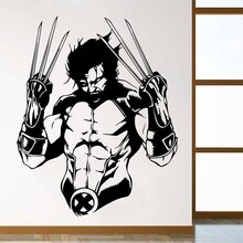 YOYOYU Wolverine Wall Decal Vinyl Sticker Marvel Comics Superhero Art X-Men Hugh Jackman Kid Room Decoration Window Decor WW-69
