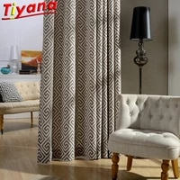 printed blue coffe chinese geometry curtain cloth for living room modern blackout maze pattern window drapes for bedroomvt
