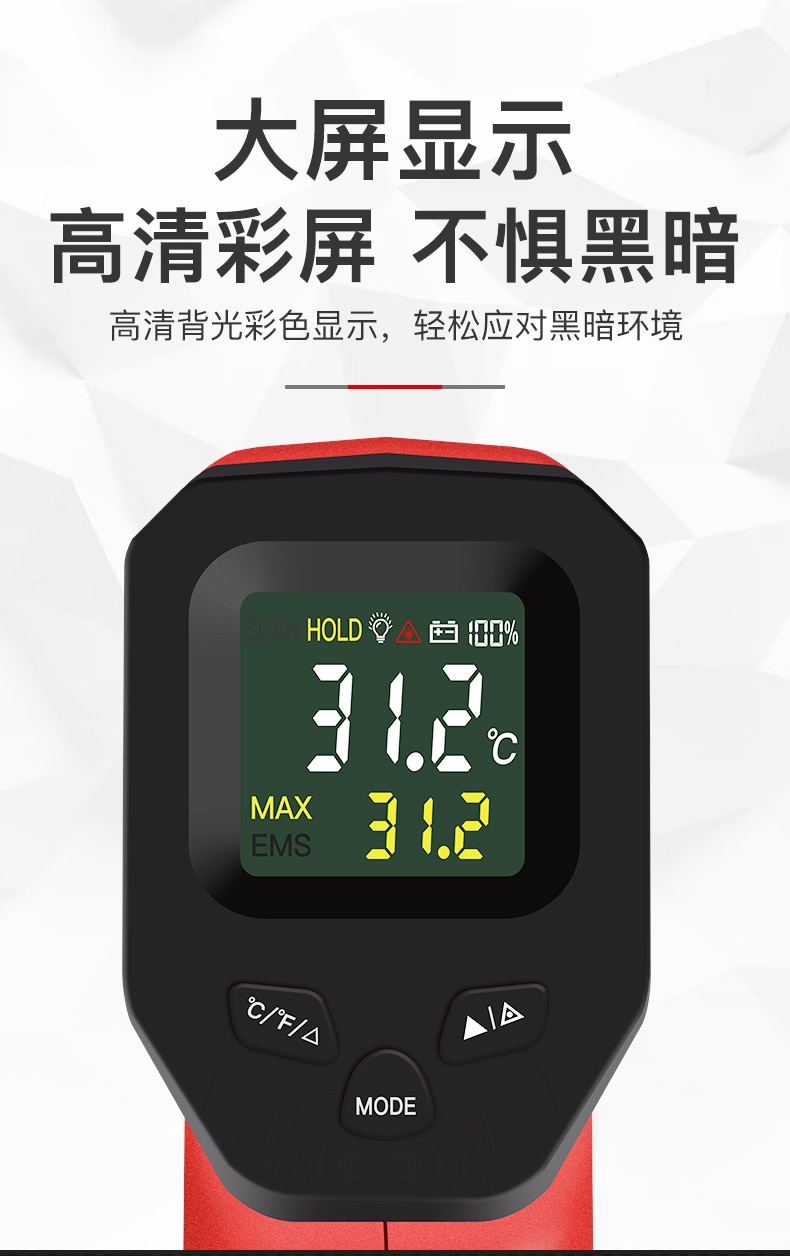 Cooking Electronic Thermometer No Contact Steak Digital Thermometer Infrared Meat Termometr Bezdotykowy Household Tools DE50WDJ enlarge