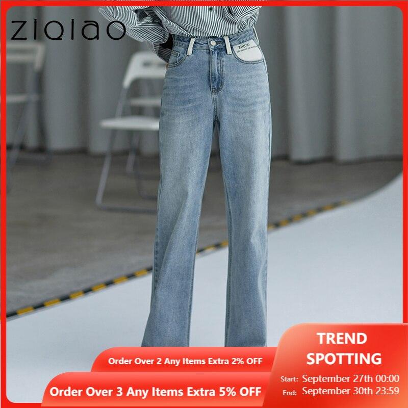 ZIQIAO إمرأة جينز المرأة عالية الخصر التطهير الجينز بلون فاتح المتعثرة مستقيم فضفاض السراويل جيب التباين تصميم الجينز