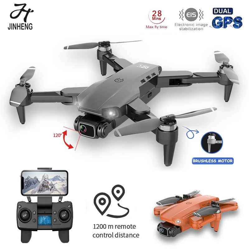 JINHENG L900PRO GPS Drone 4K Dual HD Camera Professional Aerial Photography Brushless Motor Foldable Quadcopter RC Distance1200M