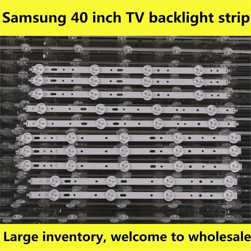 TV LED Light Bars For Philips 40PFL3208T/60 40PFL3208H/12 40PFL3108T/60 40PFL3078/12 Backlight Strip