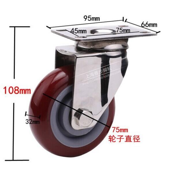 عجلة دوارة عالمية لكرسي المكتب ، 3 بوصات ، مصنوعة من المطاط والفولاذ المقاوم للصدأ والفولاذ المقاوم للصدأ ، سطح pu