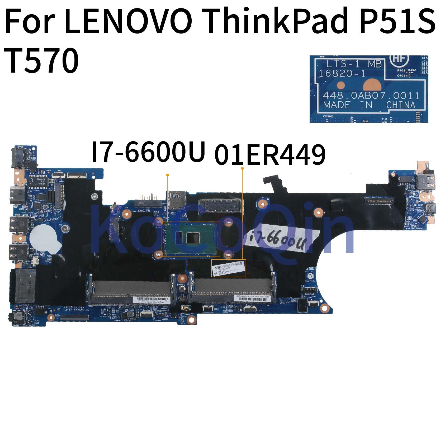 KoCoQin اللوحة لابتوب لينوفو ثينك باد P51S T570 I7-6600U اللوحة 01ER176 01ER449 16820-1 44.80AB07.0011 SR2F1