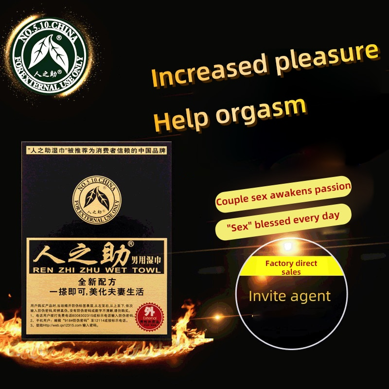 New Men's External Use Help Delay Wipes National Gold 05 Adult Health Products