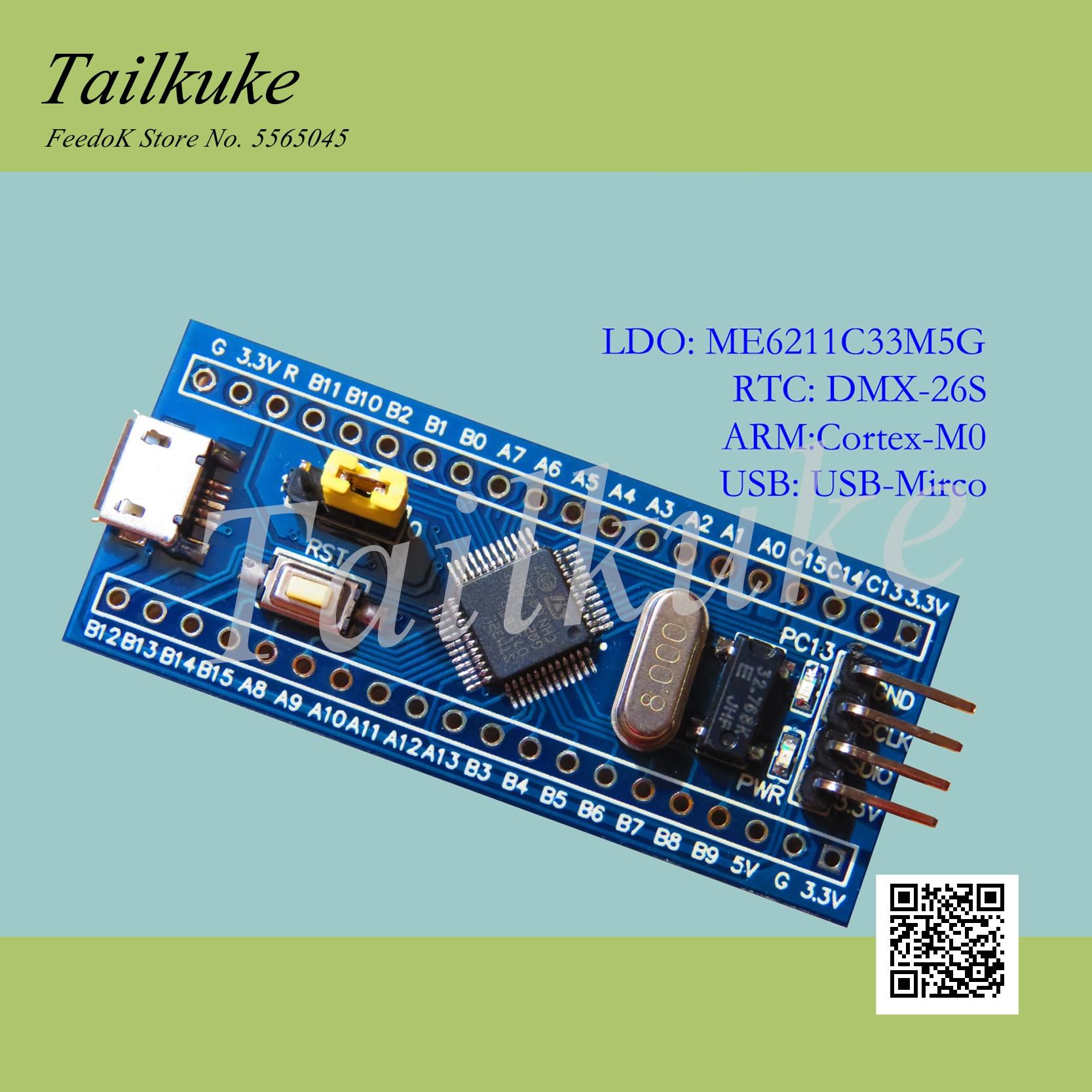 Tablero central Stm32l071cbt6, nuevo producto, Stm32l071, sistema mínimo L071, tablero de desarrollo, promoción, bajo consumo de energía