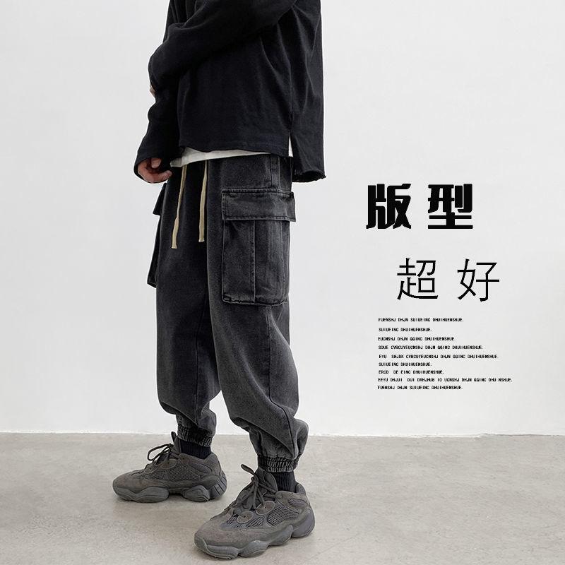 Мужские джинсы HOUZHOU, мужские джинсовые брюки, черные брюки-карго, мужские джоггеры, спортивные брюки, синие Мешковатые повседневные корейск...