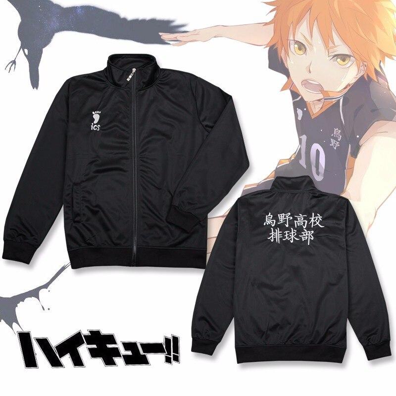 Аниме Haikyuu Косплей куртка Haikyuu Черная Спортивная одежда Karasuno для старшей школы волейбол Клубная форма костюмы пальто