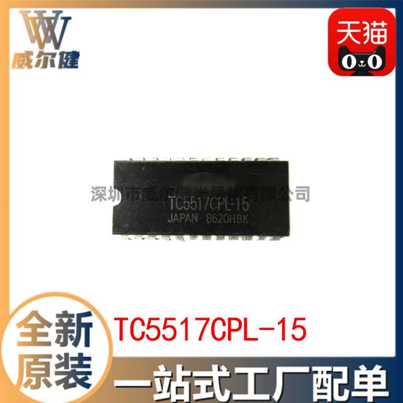 شحن مجاني TC5517CPL-15 DIP24 TC5517CPL-15 10 قطعة