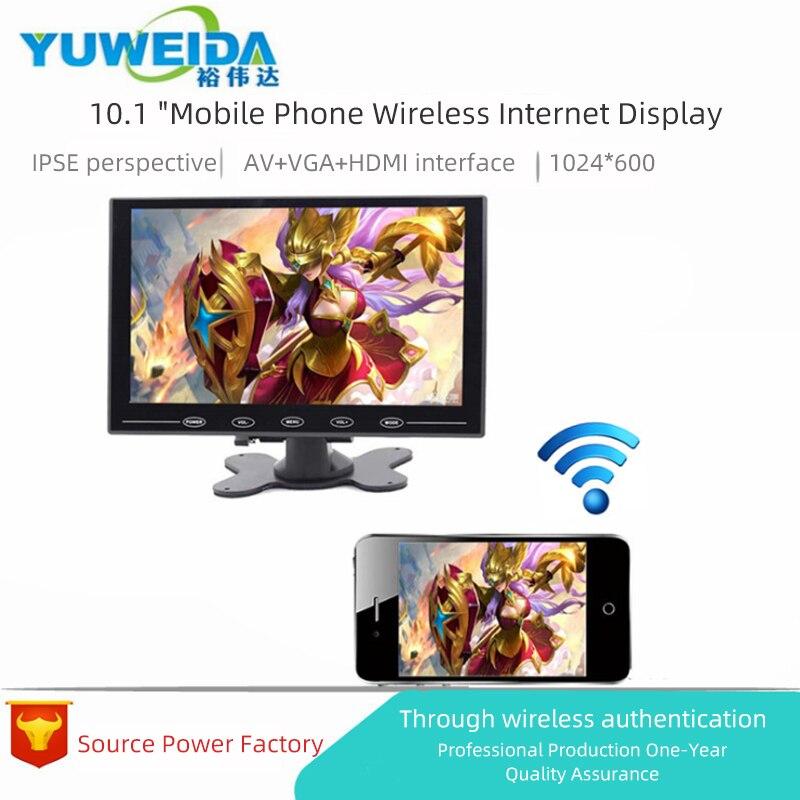 Monitor LCD para coche de 7 pulgadas, 12V-33V, amplio voltaje, Monitor de vista trasera, Monitor de videovigilancia bidireccional
