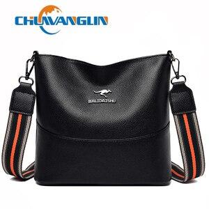 Chuwanglin Hand Bags For Women High Quality PU Leather Totes Bag Crossbody Bag Shoulder Bag Lady Simple Style Handbag 2261601
