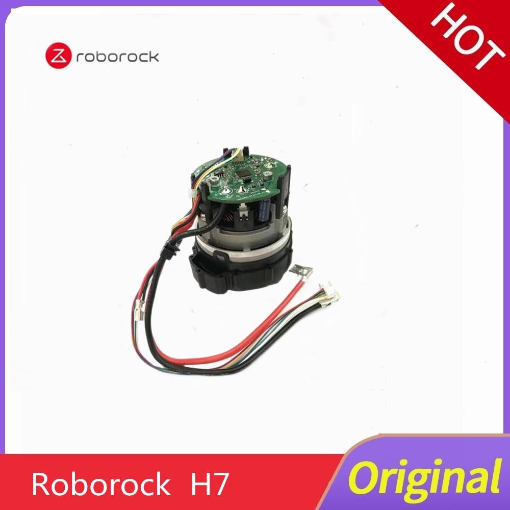 قطع غيار أصلية لصيانة المكنسة الكهربائية اللاسلكية المحمولة شاومي روبوروك H7 قطع غيار وحدة المروحة روبوروك H7