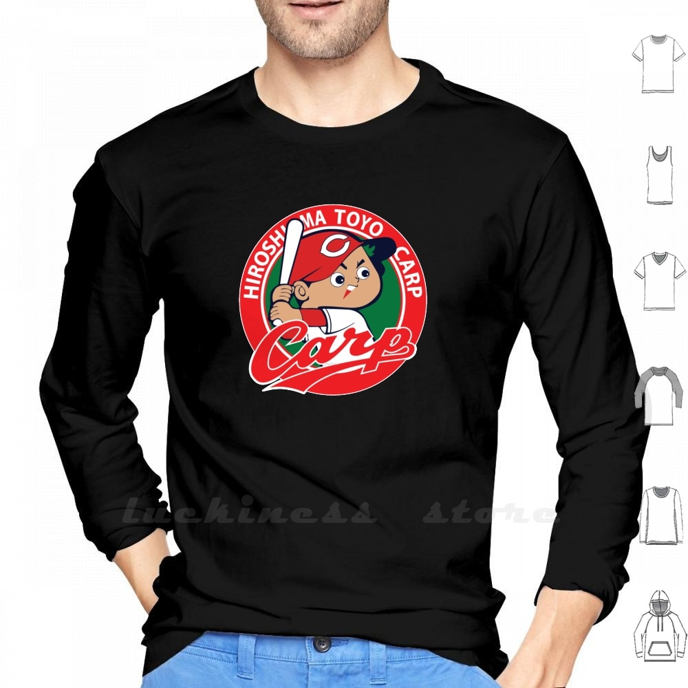 Camiseta de manga larga de carpas de Hiroshima Toyo, Camiseta deportiva de Baseball de Japón Matsuda
