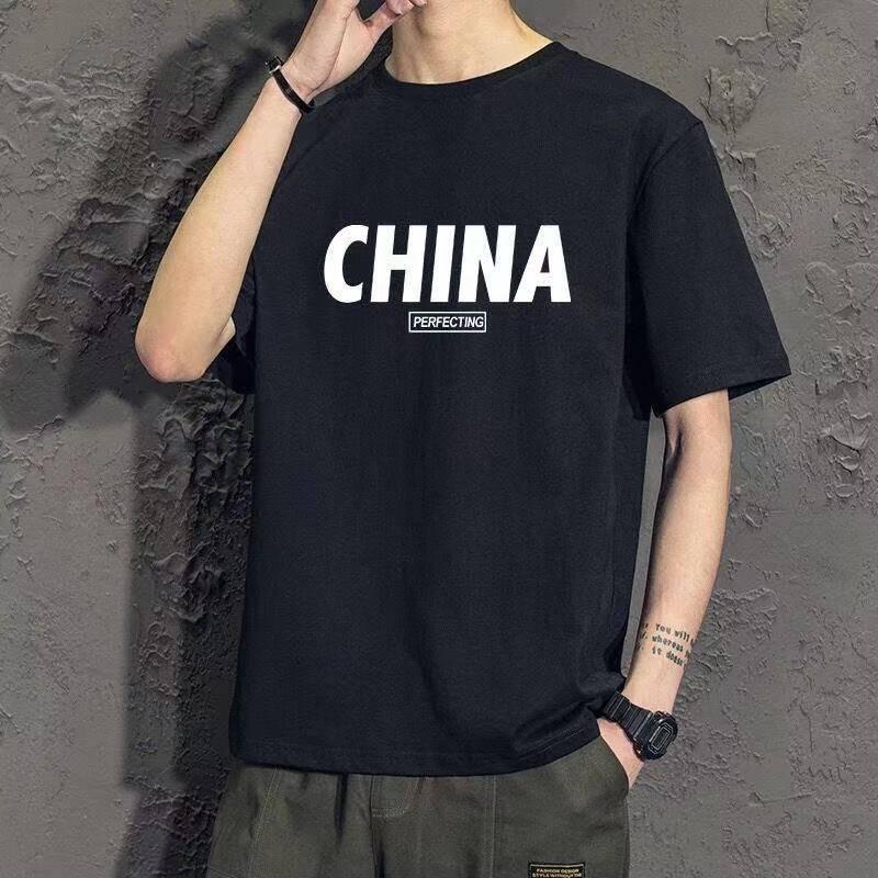 Men's Short-sleeved T-shirts Slim Round Neck Top Clothes Bottoming Shirt Trend Summer Half-sleeved T-shirt Boys Half-sleeved