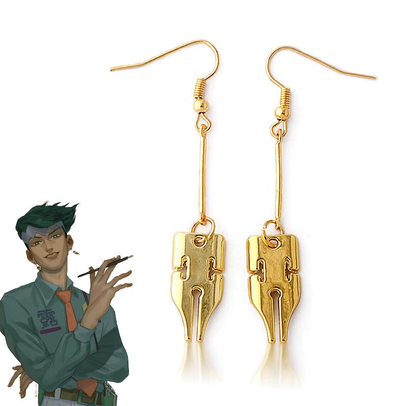 AliExpress - JoJos Bizarre Adventure Earrings Rohan Kishibe Gold Drop Earrings for Lady Jewelry