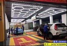 Wasstraat Bay Verlichting Led Licht Bar Werk Koppelbare Led Lineaire Licht Buis Diy Voor Auto Schoonheidssalon
