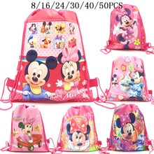 8/16/24/50PCS Minnie Mouse Fashion Portable Shoes Bag Sport Storage Pouch Drawstring Dust Bags Non-w