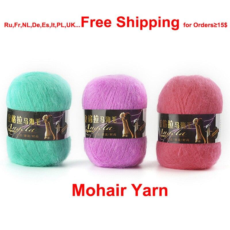 100g hilos mezclados de Mohair lana para crochet tejer wolle zum afectados...