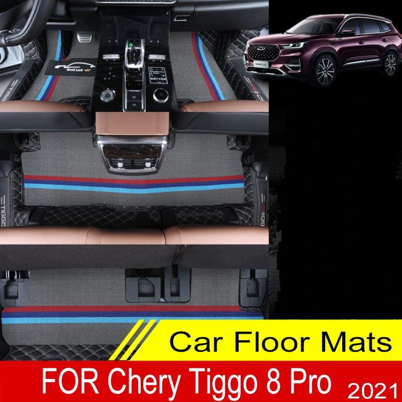 Автомобильные коврики для Chery Tiggo 8 Pro 2020 2021, двухслойные автомобильные коврики для ног под заказ, чехол для интерьера автомобильный коврик