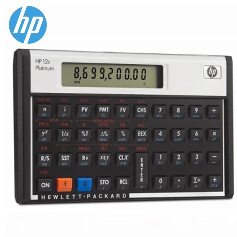 رائجة البيع HP 12C البلاتين AFP CFP CMA FRM/اتحاد افريقي امتحان الكمبيوتر مخطط المالي التخطيط المالي آلة حاسبة