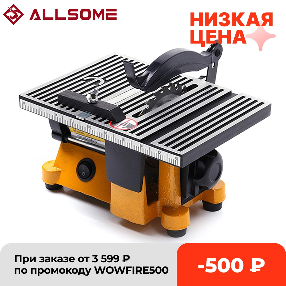 ALLSOME-منشار طاولة صغير متعدد الوظائف 220 فولت ، 4 بوصة ، لقطع الخشب والنحاس والألومنيوم